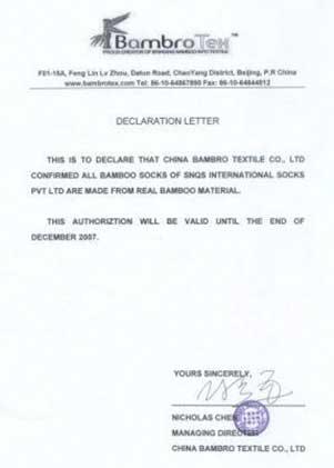 Declaration letter dolapgnetband declaration letter altavistaventures Gallery